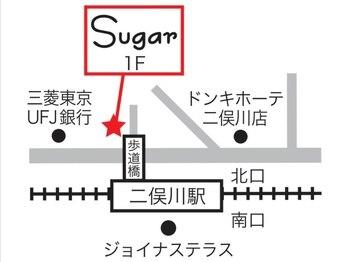 シュガー 二俣川店(Sugar)/二俣川駅徒歩1分♪