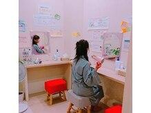 酵素浴5 ささしまライブ店の雰囲気(綺麗でおしゃれなドレッサールーム★バスローブのままごゆっくり)