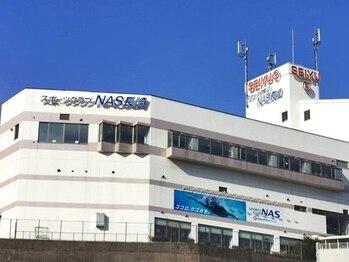スポーツクラブNAS 長崎(長崎県長崎市)