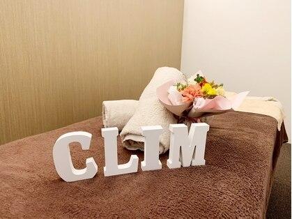 美容矯正・整体サロン〜CLIM〜