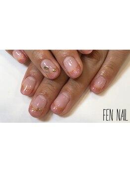 ビューティーアートサロン フェンネイル(Beauty Art Salon Fen Nail)/フレンチ