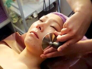 エミライ アロマリラクゼーション(Emirai aroma relaxation)