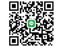 LINEにてご連絡ください☆電話番号検索09092446376でも検索◎