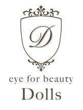 ドールズ 王子店(Dolls)ヘルプ アイリスト