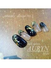 アウリン(AURYN)/10月限定monthly design No,3