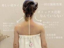 サロン ド No.46(salon de No.46)