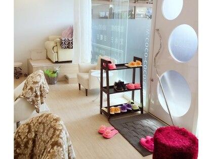 ビューティーサロン ココ 尾張旭店(Beauty salon COCO)の写真
