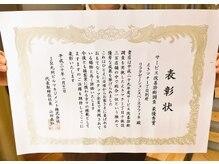 ラフィネえきマチ1丁目別府店の特徴