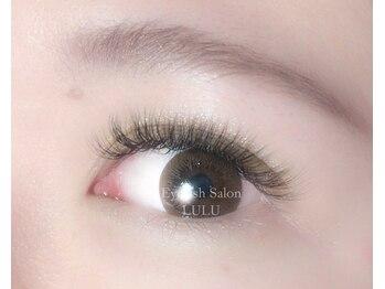 アイラッシュサロン ルル(Eyelash Salon LULU)/上品高持続!ボリュームラッシュ