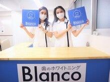 ブランコ 川口店(Blanco)