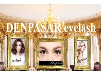 デンパサール アイラッシュ 川西店 クラブ ドラゴン(DENPASAR eyelash club doragon)