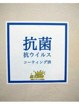 リラクゼーションサロン ラグ/光触媒コーティング施工済み!