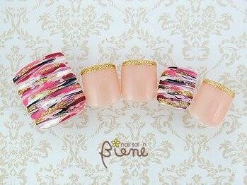 ネイルサロン ビーネ(nail salon Biene)/オフ無料★2月リピート9980-12