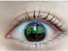リラクゼーションサロン グラス(grass)の詳細を見る