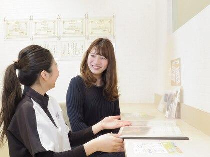 ラクシア フレンテ笹塚店の写真