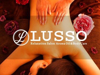 ルッソ 加古川店(LUSSO)の写真
