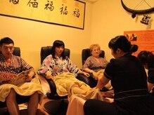 本格台湾式リラクゼーション 健楽堂