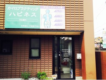ハピネス(愛知県名古屋市千種区)