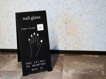 ネイルグランツ(nail glanz)の雰囲気(建物1階にございますこちらの看板が目印です。)
