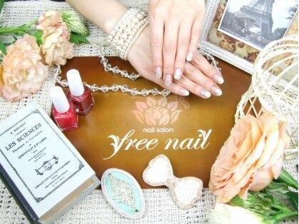 フリーネイル 松原店(free nail)の写真