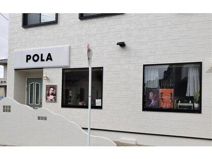 ポーラ 国府店(POLA)