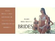 ブライズ (Brides)