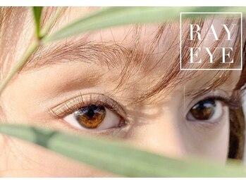 レイネイル レイアイ 今池店(RAY NAIL&ray eye)(愛知県名古屋市千種区)