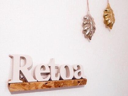 リトア(Retoa)の写真