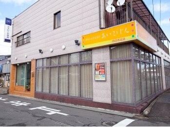 アイビジン 四日市北店(I BiJiN)