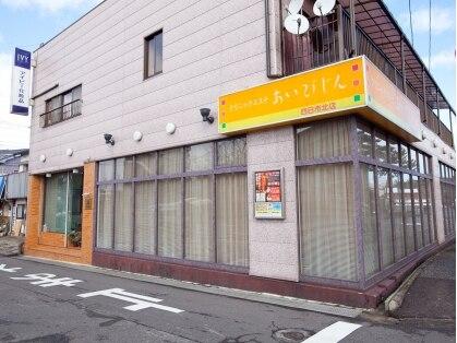 アイビジン 四日市北店(I BiJiN)の写真