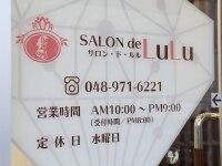 サロンドルル(SALON de LuLu)
