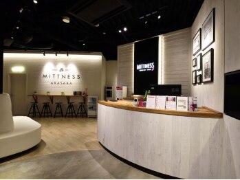 女性専用キックボクササイズスタジオ ミットネス 赤坂店(MITTNESS)(東京都港区)