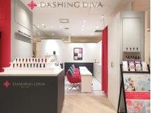 ダッシングディバ 中野マルイ店(DASHING DIVA)の詳細を見る