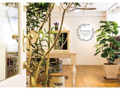 プロシェ 大宮店(Proche)の写真