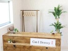 キャンアイドレッシー 京田辺店(Can I Dressy)/<Can I Dressy 京田辺店>内観