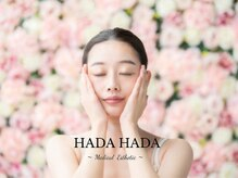ハダハダ(HADA HADA Medical Esthetic)