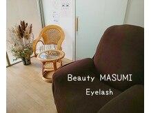 ビューティーマスミアイラッシュ(Beauty MASUMI Eyelash)の雰囲気(アットホームな雰囲気の中でキレイを楽しめる♪)