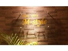 エムスタイル(M-style)