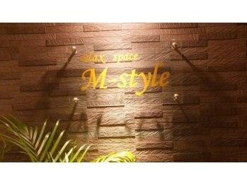 エムスタイル(M-style)(香川県高松市)