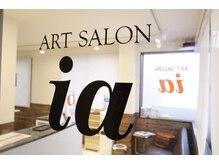 アートサロンアイア (Art Salon ia)