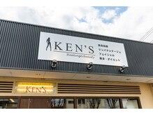 ヒーリング&ビューティスペース ケンズ(KEN'S)