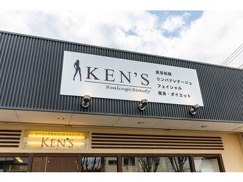 ヒーリング&ビューティスペース ケンズ(KEN'S)(兵庫県加古川市)