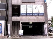 キングスサロン 熊本大学前店/1,お店の場所