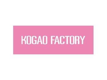 コガオファクトリー 西18丁目店(KOGAO FACTORY)(北海道札幌市中央区)