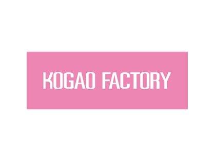 コガオファクトリー 西18丁目店(KOGAO FACTORY)