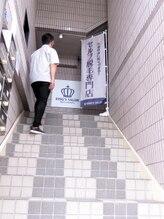 キングスサロン 熊本大学前店/2,入口