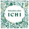 イチ(ICHI)のお店ロゴ