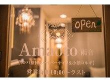 雨音 横浜店(Amaoto)