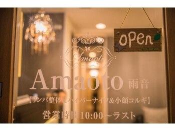 雨音 横浜店(Amaoto)(神奈川県横浜市西区)