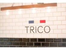 トリコ 八幡山(TRICO by hair make passage)の雰囲気(八幡山駅徒歩30秒の好立地サロン♪【八幡山】)